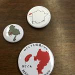 「あさくち赤い羽根」 缶バッチ 作成。 過去の岡山県バッチ、47都道府県バッチとともに ガチャポン で楽しもう!